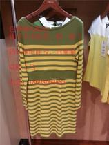58折代购 PRICH 13年秋款连衣裙 专柜正品PROM33751C OM33751C 价格:578.00