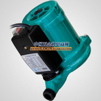 德国威乐水泵PB-088EAH自动家用自来水热水器增压泵新款高效电机 价格:420.00