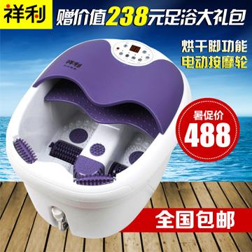 祥利 CH-8117电动足浴盆全自动按摩洗脚盆深桶按摩加热泡脚足浴器 价格:480.00