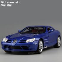 奔驰SLR Mcleren 迈凯轮 合金汽车模型 大品牌-美驰图1:18 车模 价格:228.00