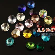 多色 12MM卫星石 宝石 外壳 手机贴钻 材料包 手机美容 diy材料 价格:0.55