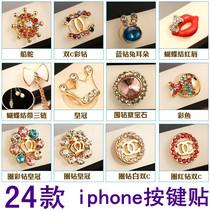 苹果iphone4代/4S/5手机合金钻 ipad2/3/4 touch home diy按键贴 价格:2.80