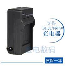 宾得PENTAX optio S10相机DLI68充电器 价格:18.00