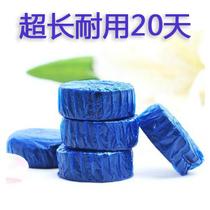 劲蓝耐用20天洁厕宝18枚马桶自动冲洗蓝泡泡清洁厕块剂灵送洁厕净 价格:24.00