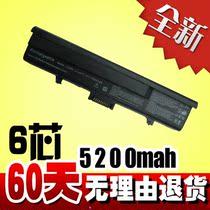 DELL戴尔 XPS M1330电池M1318 TYPE NT349 PP25L笔记本电池 全新 价格:80.00