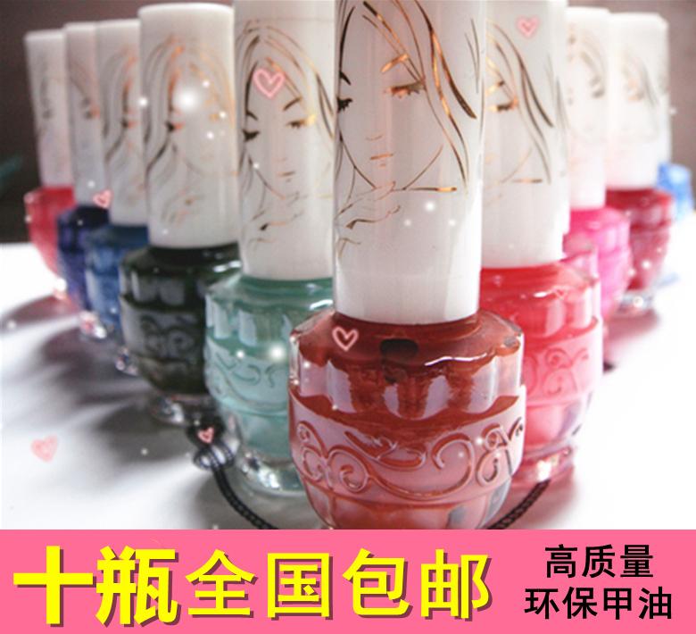 厂家批发糖果色裸色蓝色红色香草美人特价包邮环保彩色指甲油8ML 价格:0.43