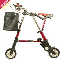 2012新款 Abike折叠车 8寸 6寸 迷你折叠自行车 单车 脚踏车特价 价格:270.00
