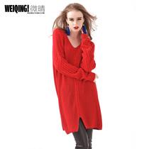 2013秋装新款 套头毛衣 女 韩版宽松长款女装毛衣 毛线衣针织外套 价格:158.00
