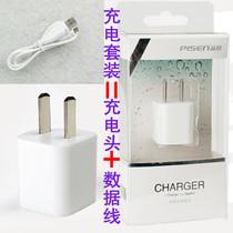 正品 长虹C770 C100 T100充电器 手机直充 充电插头+数据线 电源 价格:35.00