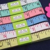 网购必备彩色1.5M软尺量衣尺塑料子尺尺皮尺公制缝纫特价满额包邮 价格:0.30