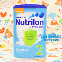 荷兰代购 荷兰本土牛栏2段婴儿奶粉 6罐TNT直邮包邮 宁波舟山现货 价格:218.00