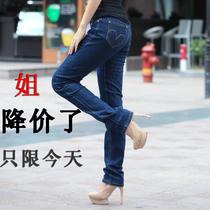直筒牛仔裤 女高腰大码牛仔裤胖MM显瘦长裤子2013秋装新款直筒裤 价格:59.00