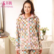 芬腾睡衣秋冬新款女士时尚唯美加厚珊瑚绒长袖家居服套装有xxl 价格:149.00