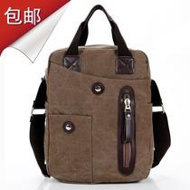 2013包邮 新款 男包 男士手提包 休闲包 单肩包 帆布包 韩版 斜挎 价格:59.36