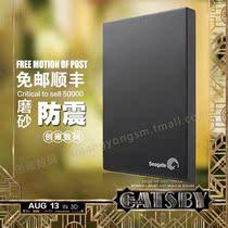 顺丰送包/5倍积分希捷睿翼1TB移动硬盘1T特价USB3.0正品2.5寸超薄 价格:418.88