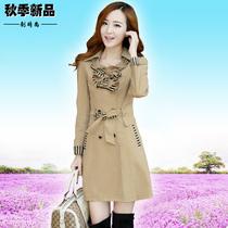 2013秋装新款女装时尚韩版OL气质修身条纹荷叶领女款风衣女外套秋 价格:238.00
