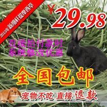【2013提摩西草嫩苗】全国包邮APD南提木西兔粮牧草饲料重500克 价格:29.98