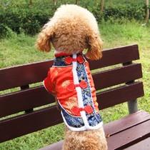 2款包邮宠物衣服 秋冬装 宠物唐装服装泰迪 狗衣服春装 宠物用品 价格:22.00