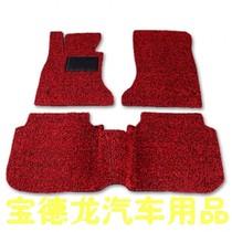 包邮哈飞路宝赛豹赛马新世代赛马专车专用汽车脚垫 价格:228.00