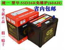 正品统一GS55D26R/l免维护蓄电池12V60AH汽车照明电瓶长城丰田本 价格:420.00