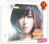 张靓颖 新歌+精选 正版车载CD光盘汽车CD歌曲音乐碟片3碟CD 价格:19.99