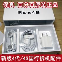 拆机原装 苹果 iphone4充电器 iphone4s 充电器 数据线 耳机 正品 价格:105.00