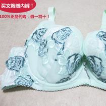 百利安专柜8正品新款刺绣聚拢文胸20415特价 价格:148.00