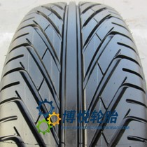 全新黄海汽车改装轮胎225/55R17君威君越森林人雪铁龙C5中华V5 价格:430.00
