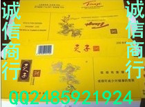 娇子 软黄天子 中华系列  烟标/烟卡 收藏 全国包邮 价格:130.00