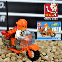 小鲁班拼装玩具积木 SOS紧急摩托车救援队 兼容启蒙乐高式玩具 价格:2.50