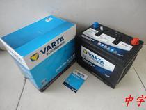 瓦尔塔蓄电池70AH丰田汉兰达皇冠凯美瑞锐志电瓶 免费上门安装 价格:450.00