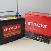 日立蓄电池 55D23L 伊兰特 索纳塔 比亚迪F3电瓶 免费上门安装 价格:385.00