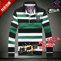 新款男装 Paul&Shark欧美品牌销售男士条纹翻领长袖纯棉T恤男长款 价格:132.00