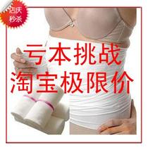 孕妇产后孕婴母婴用品专卖店大全腹带束腹带收复带纱布束腰收腹带 价格:13.00