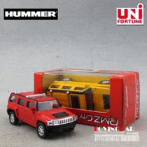 1:64 掌中宝礼盒装 裕丰悍马HUMMER H3 合金回力迷你小车/ 口袋车 价格:12.00