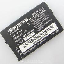 海信C558 C198 C298 C177原装电池LI37100BKE手机电板+品牌座充 价格:16.00