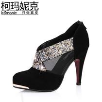 柯玛妮克/Komanic 优雅磨砂羊�S皮女鞋 彩钻酒杯细跟高跟鞋K39440 价格:498.00