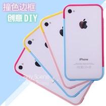 韩国 iPhone4 手机壳 保护套 4s外壳 苹果4手机壳 情侣边框 价格:5.00