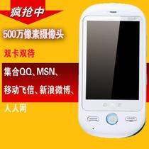 Gionee/金立 M608 女士音乐直板手机 学生手机 女款 正品行货 价格:219.00