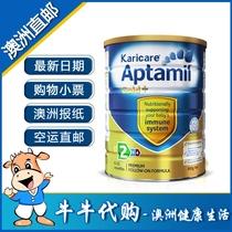 澳洲直邮 可瑞康爱他美2段Karicare Aptamil进口婴幼儿牛奶粉现货 价格:149.00