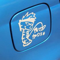 油箱盖贴 小破孩油箱贴PVC软胶车贴 汽车个性车标贴 3D立体贴1425 价格:3.80