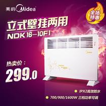 美的取暖器快热炉对衡式取暖器壁挂暖风机防水取暖器NDK16-10F1 价格:299.00