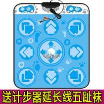 悦步128位高清中文家用跳舞机电视电脑两用11MM跳舞毯减肥包邮 价格:71.86