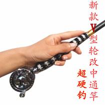 手竿3.6米4.5米5.46.3中通竿改装内走线鱼竿碳素超轻中通轮改装杆 价格:170.00