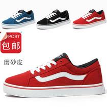 包邮2013流行男鞋子时尚潮流磨砂皮板鞋运动休闲鞋英伦韩版低帮鞋 价格:76.00