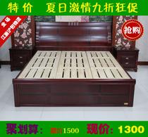 特价实木床双人床橡木床实木家具1.5米1.8米大床高箱床箱体硬板床 价格:1296.00