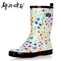 【天猫原创】好雨时节 美丽优质中筒女式雨鞋女士雨靴 爱尔兰春天 价格:78.00
