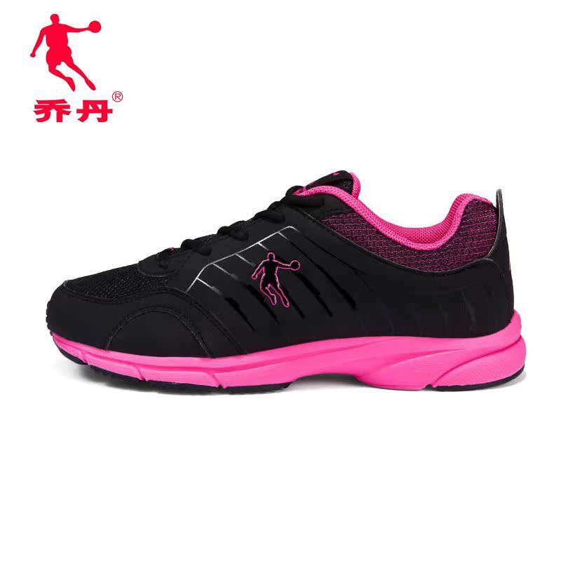 乔丹跑步鞋正品女鞋2013秋季 新款休闲运动鞋子折扣旅游鞋0296 价格:159.00