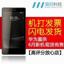 【评分第一 贴心服务】Huawei/华为G700-U00 联通3G版 g700u手机 价格:1368.00