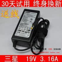 三星笔记本电源适配器r467 R518 X05 NP-R408L手提电脑充电器线 价格:30.00